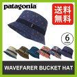 <2016年春夏新作!>パタゴニア ウェーブフェアラー バケツ ハット【送料無料】【正規品】patagonia|帽子|ハット|ナイロンハット|サーフハット|撥水|速乾|軽量|紫外線防止|UPF50+|アウトドア|野外フェス|熱中症対策|Wavefearer Bucket Hat