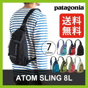パタゴニア スリング ショルダーバッグ スリングバッグ ショルダー サイクリング