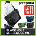 <2016年春夏新作!>パタゴニア ブラックホールメッセンジャー メッセンジャーバッグ patagonia Black Hole Messenger 防水 バッグ アウトドア トレッキング バイク 自転車 