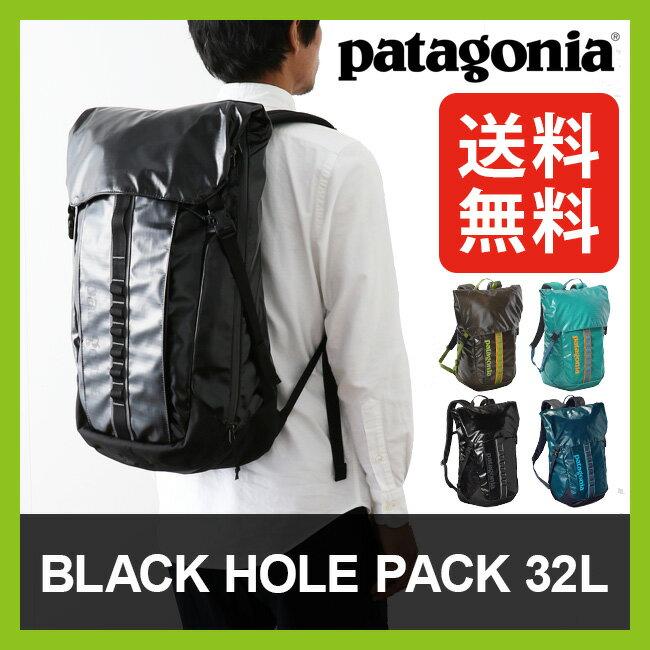 < 安心の日本正規品 > patagonia パタゴニア ブラックホール パック 32L【送料無料】リュックサック|バックパック|防水|スポーツ|アウトドア|トラベル|旅行|新入荷