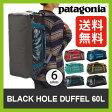 <2016年春夏新作!>パタゴニア ブラックホール ダッフル 60L【送料無料】【正規品】patagonia|ボストンバッグ|ダッフルバッグ|スポーツ|ジム|トラベル|旅行|新入荷|Black Hole Duffel 60L|