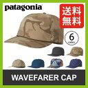 【25%OFF】パタゴニア ウェーブフェアラー キャップ 【正規品】patagonia 帽子 キャップ ナイロンキャップ サーフキャップ 撥水 速乾 軽量 紫外線防止 UPF50+ 熱中症対策 Wavefearer Cap