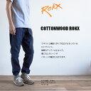 【50%OFF】ロックス コットンウッドロックス【正規品】ROKX 裾リブ 綿100% サイクリングパンツ クライミングパンツ コットンパンツ リブパンツ 野外フェス アウトドア トレッキング COTTONWOOD ROKX SALE セール