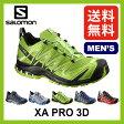 【25%OFF】サロモン XAプロ 3D メンズ 【送料無料】【正規品】SALOMON スニーカー 男性 メンズ XA PRO 3D SALE セール