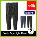 【15%OFF】ノースフェイス バーブドライライトパンツ【正規品】THE NORTH FACE ロングパンツ 撥水 男性 メンズ Verb Dry Light Pant