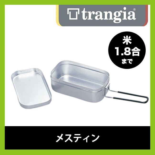 トランギア メスティン TR-210【ポイント10倍】