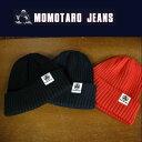 桃太郎ジーンズ☆コットンニットキャップMomotaro Original Cotton Knit Cap SJ012★MOMOTARO JEANS(モモタロウジーンズ) MADE IN JAPAN(日本製)