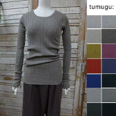 【tumugu:】TK9407 ランダムリブニットUネック(ツムグ)★TK9407(cansas)【smtb-k】 【RCP】