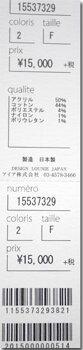 ●LOUNIE【ルーニィ】7Gコットンアクリルタック柄プルオーバールーニー15537329