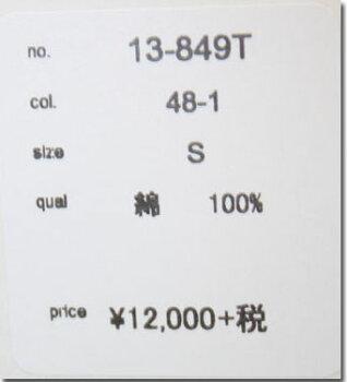 ���Rakupon�оݳ���D.M.G.�ڥɥߥۥ��������åȥ�������磻��13-849T