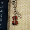 バイオリン 携帯ストラップ♪♪お取り寄せ商品です。【弦楽器・携帯ストラップ-音楽雑貨】