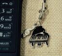 ピアノ 携帯ストラップ【鍵盤楽器】♪♪お取り寄せ商品です。【ピアノ発表会の記念品におすすめ♪-音楽雑貨】【楽器-音楽雑貨】《音楽・..