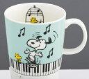 スヌーピー マグカップ♪お取り寄せ商品です。♪♪ 【ピアノ発表会 記念品 に最適♪】音楽雑貨 ねこ雑貨 バレエ雑貨 ♪記念品に最適 音楽会粗品