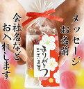 ★お名前入れ(会社名も)オリジナルメッセージOK!の手まりキ...