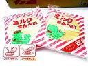 ミルクせんべい 単価16円×30袋