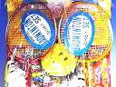 DXバトミントン2当てくじ 単価約33円×83回引き くじ紙付 空クジなし【当てくじ 景品玩具 景品 おもちゃ くじ引き イベント お祭り 縁日 子供会】