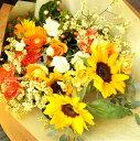 季節のおまかせ花束Lサイズ 歓迎会 お礼 お祝い ギフト