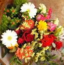敬老の日ギフト 季節のおまかせ花束Lサイズ プレゼント 誕生日 退職 歓迎会 お礼 敬老の日 ギフト