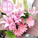 ピンクユリ・バラ・ガーベラの華やか花束 Mサイズ 送料無料 長寿祝い【ユリ バラ ガーベラ 花束 送料無料】