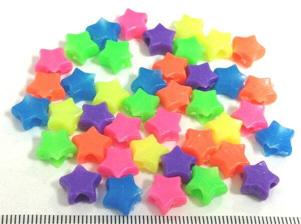 MISC スタービーズの商品画像