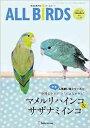 ALL BIRDS Vol.10