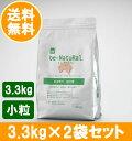 ビィナチュラル パピー(幼犬用) 小粒 3.3kg×2袋セット 【be-NatuRal ビィ・ナチュラル ビーナチュラル】【あす楽対応】【送料無料】