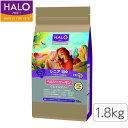 HALO ハロー シニア 10+ 小粒 ヘルシーサーモン 1.8kg/グレインフリー 10才位からの高齢犬 【あす楽】【送料無料】