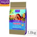 HALO ハロー シニア 14+ 小粒 ヘルシーサーモン 1.8kg/グレインフリー 14才位からの超高齢犬 【あす楽】【送料無料】