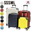 ショッピングキャス スーツケース SS S M L 合計4個セット ssサイズ sサイズ mサイズ Lサイズ 機内持ち込み TSAロック キャリーバッグ キャリーケース スーツケース 静音 ダブルキャスター 8輪