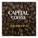 コーヒー市場ジャマイカハイマウンテン200g (粉・豆)