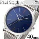 ポールスミス 腕時計 メンズ [Paul Smith 時計]...