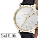 ポールスミス 腕時計 メンズ [Paul Smith 時計] エムエー ( MA ) シルバー/P10059 [革 ベルト/アナログ/ブラック/ゴールド][プレゼント・ギフト][おしゃれ腕時計][新生活][父の日]
