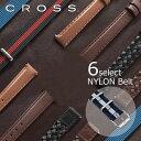 [選べるセレクト!!ベルトのみ]クロス 時計ベルト [CROSS]( CROSS 時計ベルト クロス ) メンズ レディース 時計ベルト - C [新作 人気 ..