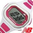 【ダイエットやエクササイズに使えます!】ニューバランス腕時計[newbalance時計/new balance 腕時計 ニューバランス 時計]STYLE500 /液晶/ST-500-006[ニューバラ/スポーツ/トレーニング/ランニング/マラソン/ジム/アウトドア/ジョギング/初心者/スポーツウォッチ/陸上]