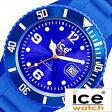 [送料無料][5年保証対象] アイスウォッチ腕時計 (ICE WATCH 腕時計 アイスウォッチ 時計) シリ フォーエバー (Siri) 時計/ブルー/SIBEUS [スポーツ カジュアル][ギフト/プレゼント/ご褒美]