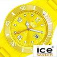 [送料無料][5年保証対象] アイスウォッチ腕時計 (ICE WATCH 腕時計 アイスウォッチ 時計) シリ フォーエバー (Siri) レディース時計/イエロー/SIYWSS [スポーツ カジュアル][ギフト/プレゼント/ご褒美]