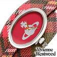 [あす楽][送料無料] ヴィヴィアン腕時計 [VivienneWestwood時計](Vivienne Westwood 腕時計 ヴィヴィアン ウェストウッド 時計) タイムマシーン (TIME MACHINE) レディース時計/ピンク/VV056PKBR[ギフト/プレゼント][父の日 母の日]