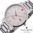 ケイトスペード腕時計 [katespade時計 ]( kate spade new york 腕時計 ケイトスペード 時計 ) グラマシー ( gramercy ) レディース時計/ホワイト/1YRU0008 [セレブ クラシック][送料無料][おしゃれ]