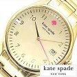 ケイトスペード腕時計 [katespade時計 ]( kate spade new york 腕時計 ケイトスペード 時計 ) シーポート ( SEAPORT GRAND ) レディース時計/ベージュ/1YRU0030 [セレブ クラシック][送料無料][おしゃれ]