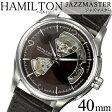 ハミルトン腕時計 HAMILTON時計 HAMILTON 腕時計 ハミルトン 時計 ジャズマスター オープンハート JAZZ MASTER /メンズ/ブラウン H32565595[送料無料][プレゼント/ギフト/祝い][クリスマス ギフト]