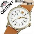 [送料無料][5年保証対象] オリエント腕時計 [ORIENT時計](ORIENT 腕時計 オリエント 時計 ) スタイリッシュ アンド スマート ディスク スモール (STYLISH AND SMART DISK S ) レディース時計時計/ホワイト/WV0051NB[ギフト/プレゼント]
