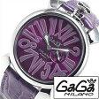 [あす楽][送料無料] ガガミラノ腕時計 [GAGAMilano時計](GAGA Milano 腕時計 ガガ ミラノ 時計) スリム (MANUALE 46MM SLIM) /時計/パープル/GG-5084-5[ギフト/プレゼント][父の日 母の日]