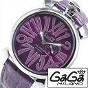 [送料無料] GAGAMilano腕時計 [ガガミラノ時計] GAGA Milano 腕時計 ガガ ミラノ 時計 スリム (MANUALE46MMSLIM)[ギフト/プレゼント]