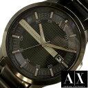 アルマーニエクスチェンジ腕時計 ArmaniExchange時計 (Armani Exchange 腕時計 アルマーニ エクスチェンジ 時計 ) 腕時計 ブラック AX2104 海外モデル 逆輸入 レア ビジネス アルマーニ 時計 ギフト プレゼント ご褒美 おしゃれ 腕時計