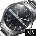 アルマーニエクスチェンジ腕時計 [ArmaniExchange時計](Armani Exchange 腕時計 アルマーニ エクスチェンジ 時計) メンズ腕時計/ブラック/AX2103 [アルマーニ 時計][プレゼント・ギフト][ おしゃれ腕時計 ] [新生活 新社会人 入学 卒業]