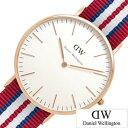 【あす楽 対応】[5年保証対象]DanielWellington時計 ダニエルウェリントン腕時計 Daniel Wellington 腕時計 ダニエル ウェリントン 時計 クラシックエクセターローズ