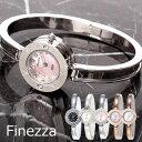 [送料無料][プチプラ] Finezza腕時計 [フィネッツァ時計] Finezza 腕時計 フィネッツァ 時計 レディース時計/レディース腕時計/レディース [かわいい おしゃれ 腕時計][人気 トレンド]