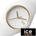 [あす楽][ポイント10倍]アイスウォッチ腕時計 Ice Watch 腕時計 アイスウォッチ 時計 アイス グラム ホワイトICE GRAM ホワイト ICEGLW..