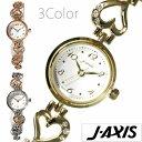 J-AXIS時計 ジェイアクシス腕時計 J-AXIS 腕時計 ジェイアクシス 時計[春 新生活][ギフト/プレゼント]