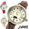 ジェイアクシス腕時計 J-AXIS時計 J-AXIS 腕時計 ジェイアクシス 時計 キュリス quiris レディース/ホワイト HL118 [おしゃれ アンティーク時計 かわいい アリス 革/ベルト/ブラウン 茶 ピンク 赤 レッド 白 ホワイト j-axis][ギフト/プレゼント/ご褒美]